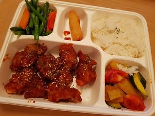 Sweet and Sour Pork Bento from Kuan Yin