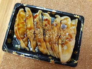 Fried Dumplings from Kuan Yin