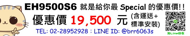 50260747148_473cd7dca9_o.jpg