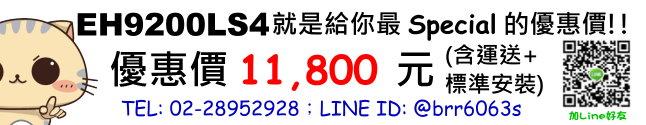 50261185513_46883ac556_o.jpg