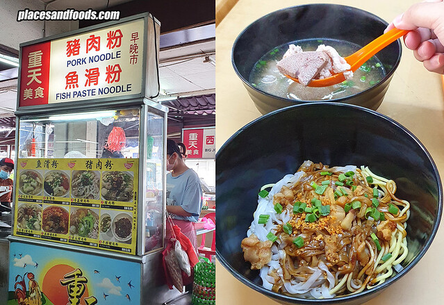 restoran choon tien pork noodles