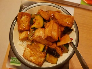 Tofu Hustle from Superoll