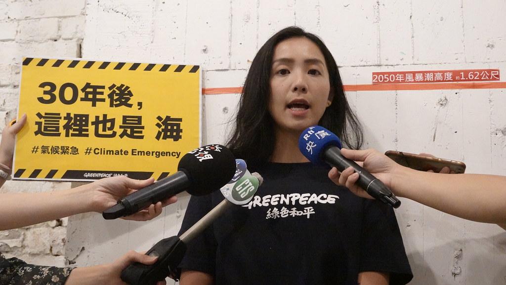 綠色和平專案主任張皪心呼籲,六都市長應盡快宣示「氣候緊急」。孫文臨攝