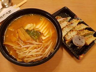 Vegetarian Ramen and Vegan Gyoza from Ramen Danbo Sunnybank Hills