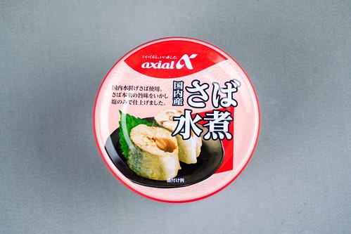 サバ缶 アクシアル