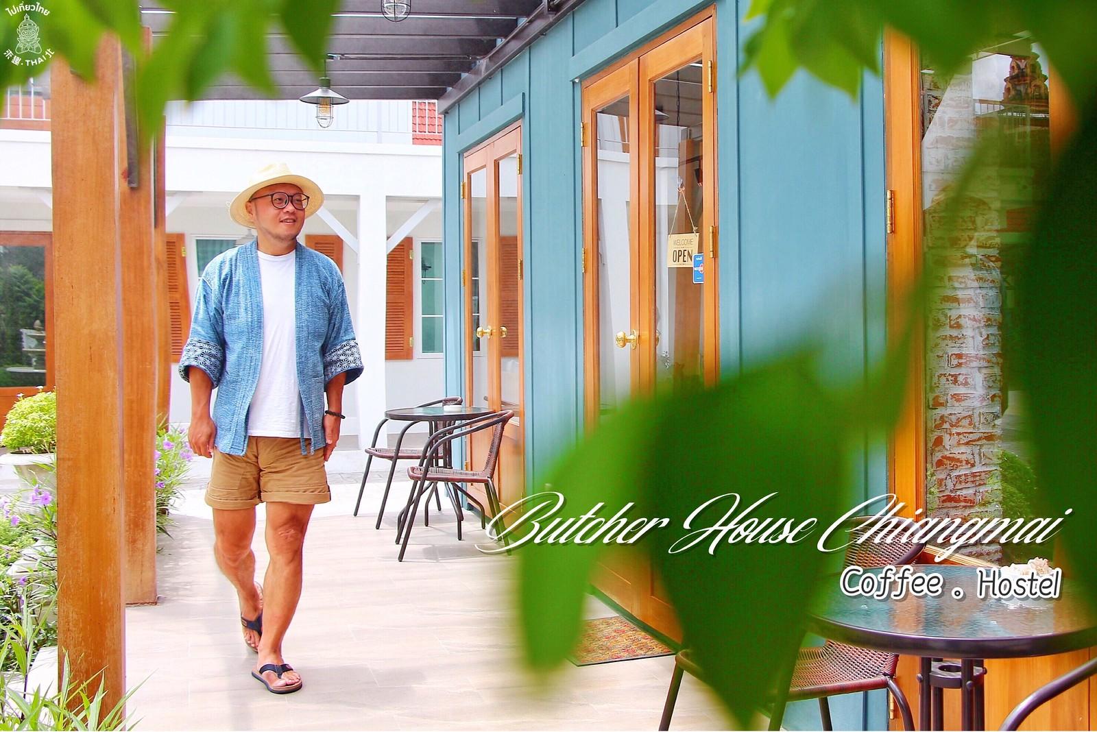 清新月河藍文青木屋風格咖啡館《Butcher House Chiangmai》