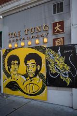 Tai Tung Restaurant / @dozfy