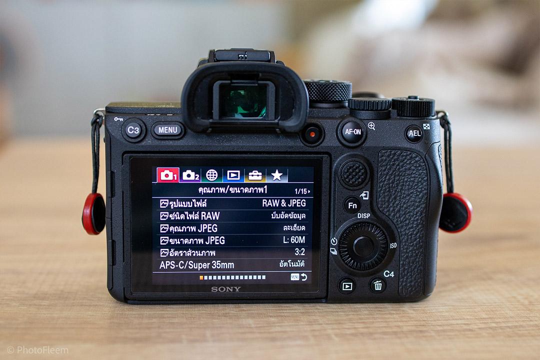 Body-Sony-A7R4-06