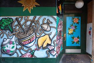 Jade Garden Restaurant / Artist Unkonwn