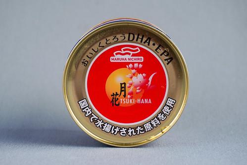 サバ缶 マルハニチロ 月花