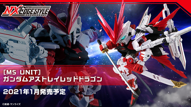 NXEDGE STYLE「異端鋼彈紅龍型」明年 01 月發售 新規零件再現黑科技烈雷劍!