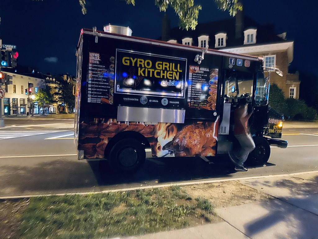 Gyro Grill Kitchen