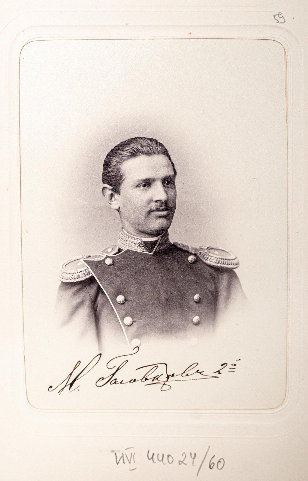 М.Головков II
