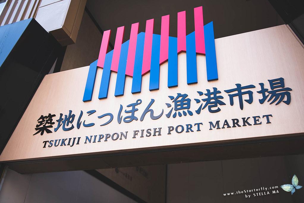 stellama_20170403_Tsukiji-Fish-Market_2