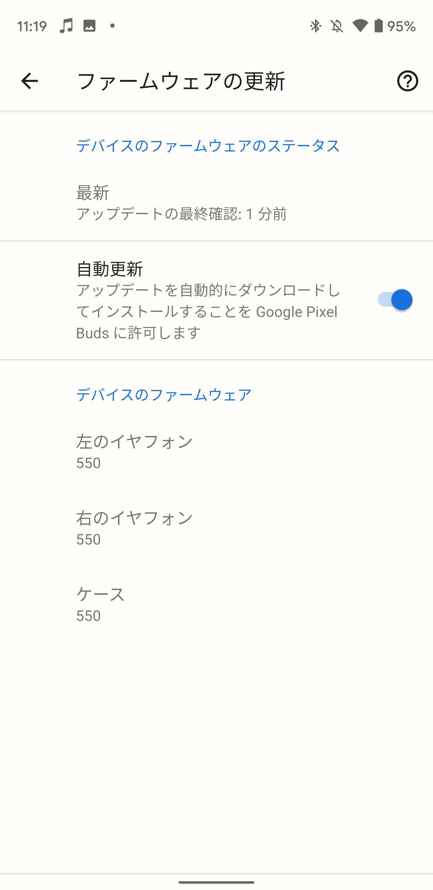 Google Pixel Buds Settings Panel