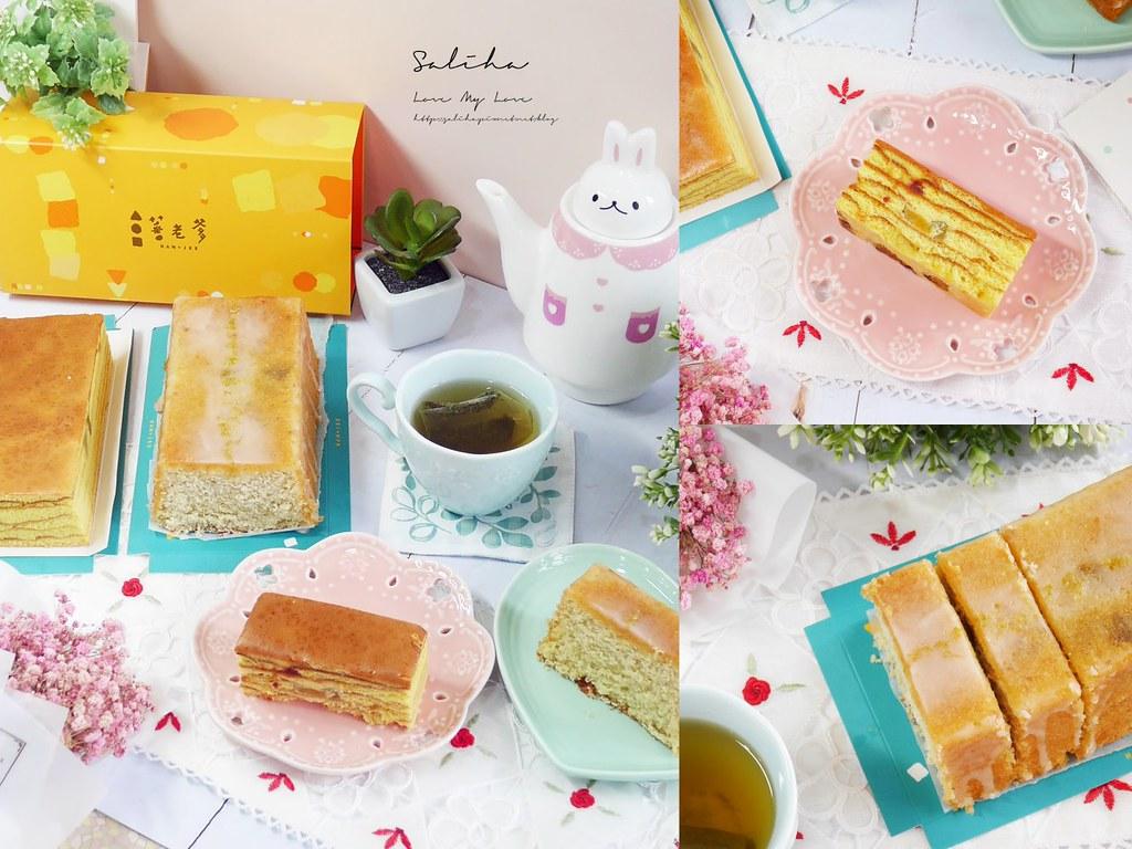 台北團購美食好吃蛋糕點下午茶推薦蕃老爹長條蛋糕不會很甜 (9)