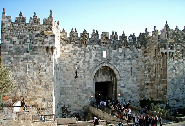 Jerusalem - Damascus Gate