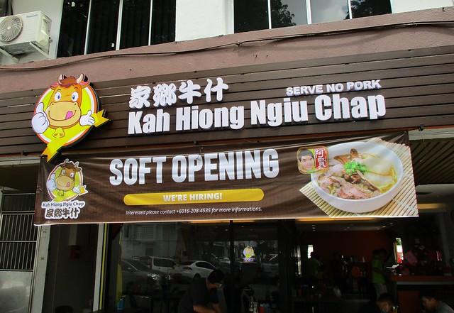 Kah Hiong Ngiu Chap Sibu