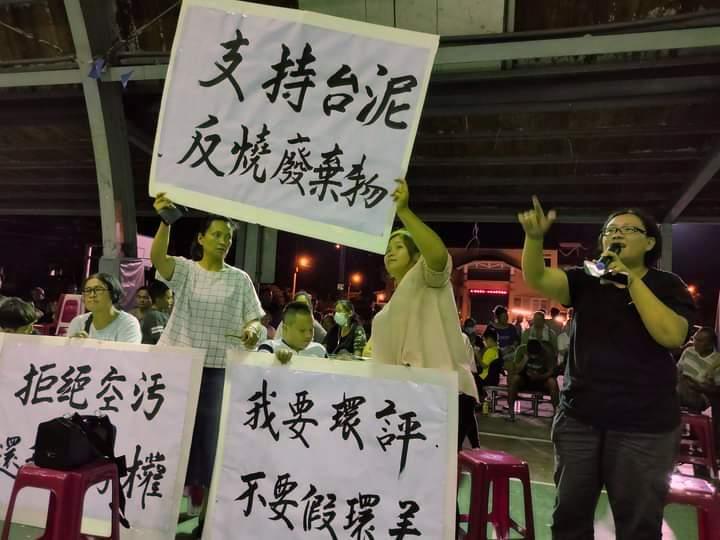 憤怒的澳花青年喊出「支持台泥,反燒廢棄物」口號。攝影:林琨堯