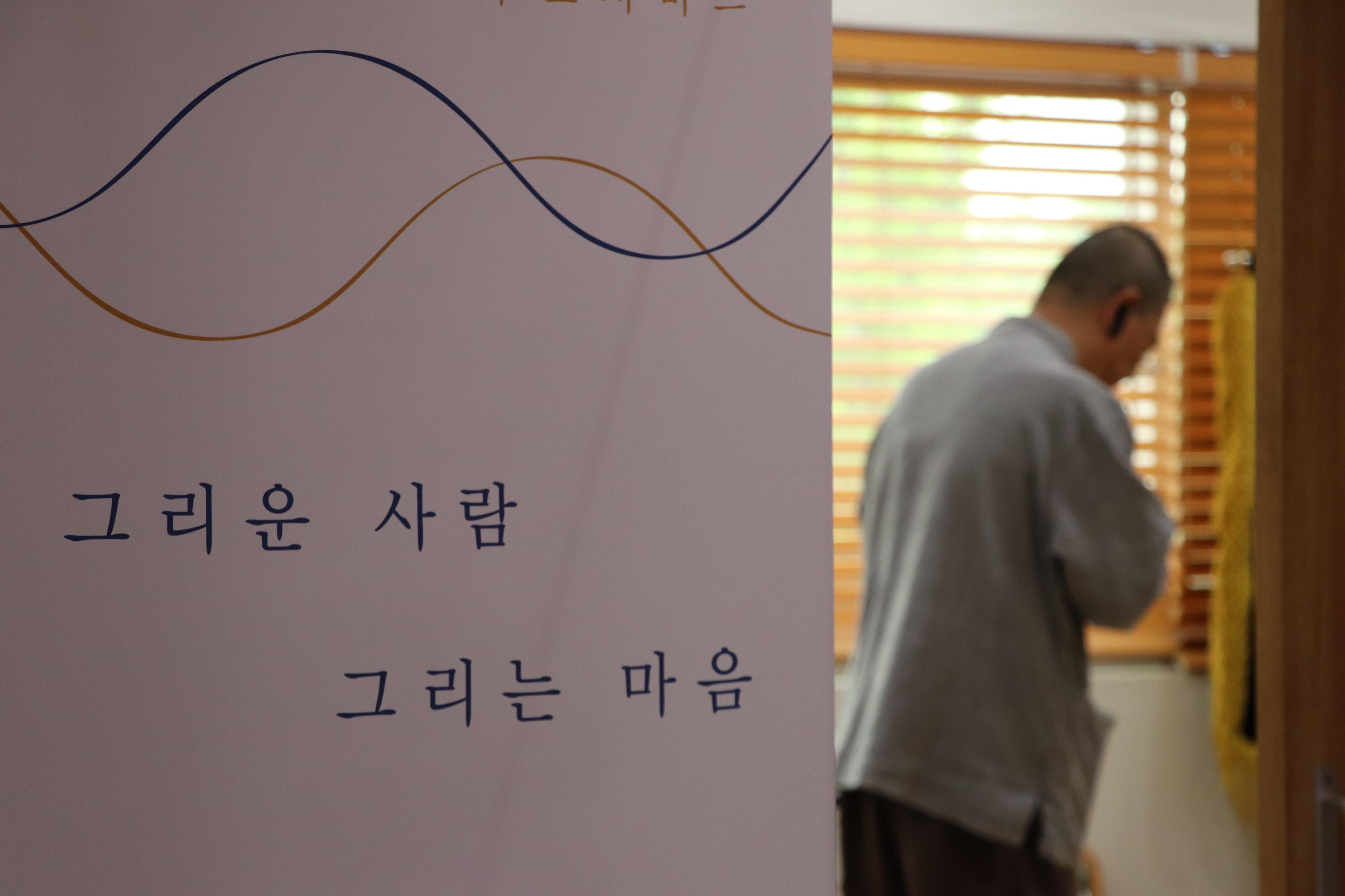 20190513_현동우&김승호 장례 (14)