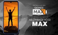 سعر و مواصفات هاتف Gionee Max