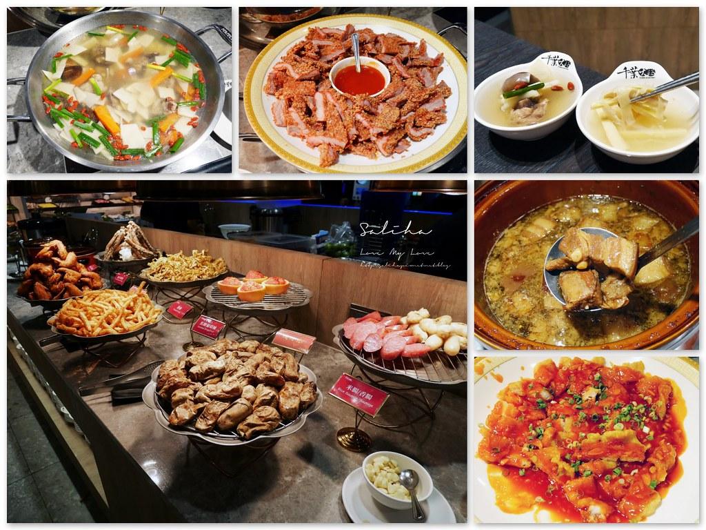 新北淡水景觀餐廳推薦千葉火鍋尊爵店用餐優惠壽星優惠 (1)