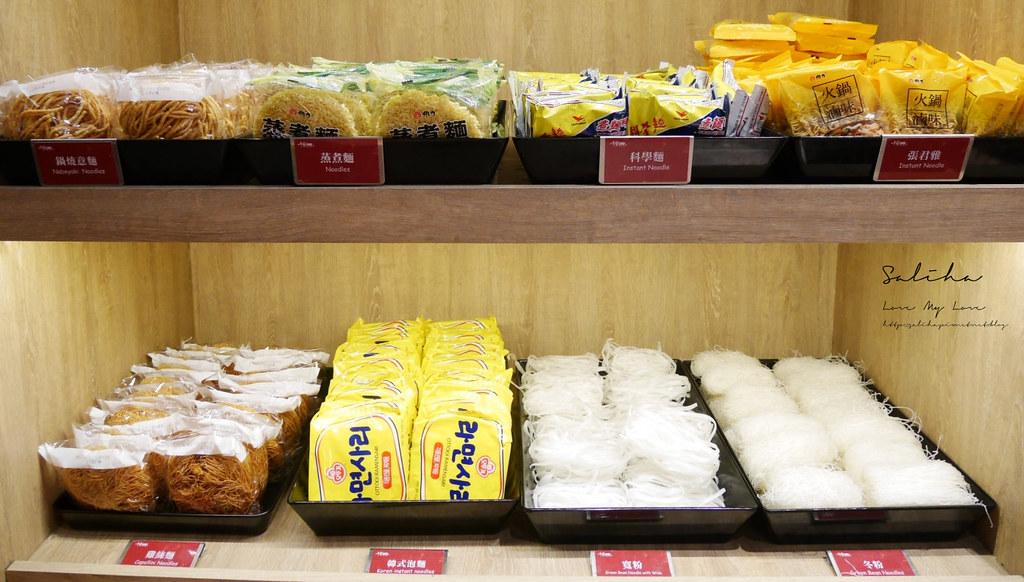 淡水吃到飽餐廳美食buffet推薦千葉火鍋優惠必看用餐優惠壽星氣氛好 (8)