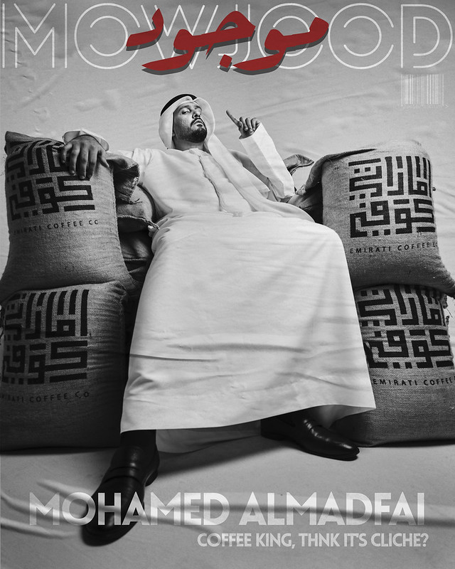 Mowjood - Mohamed Almadfai