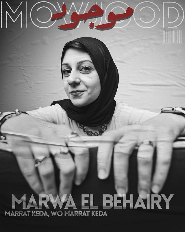 Mowjood - Marwa El Behairy