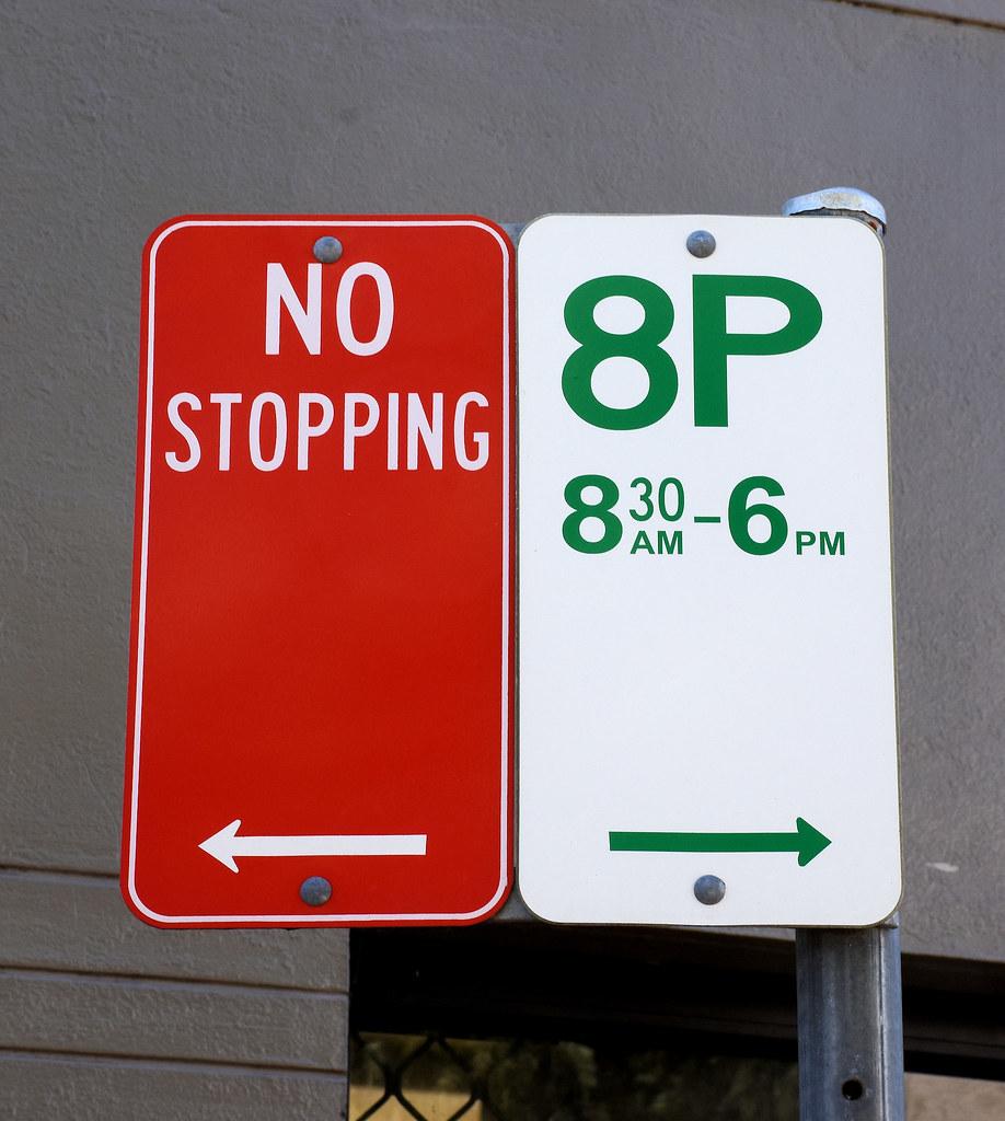 8P sign, Mascot, Sydney, NSW.