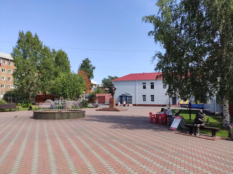 Прокопьевск - Культурно-выставочный центр Вернисаж
