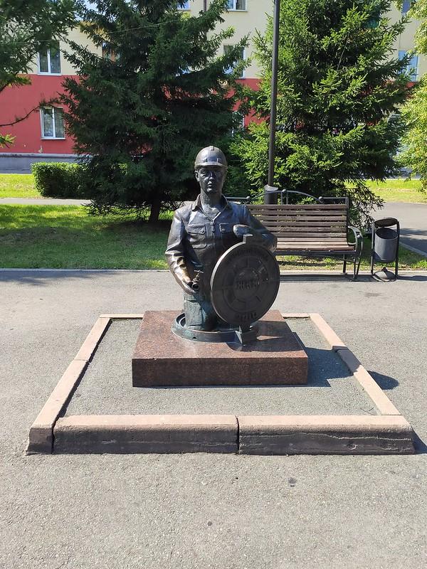 Прокопьевск - Памятник сантехнику