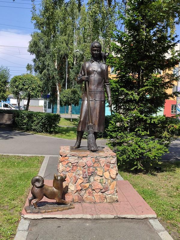 Прокопьевск - Памятник дворнику