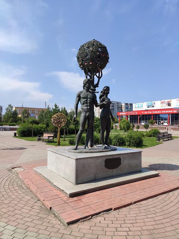 Прокопьевск - Адам и Ева