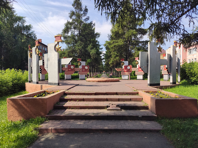 Прокопьевск - Аллея Славы