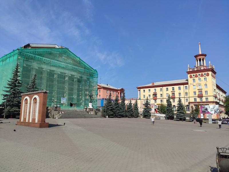 Прокопьевск - Площадь перед драмтеатром