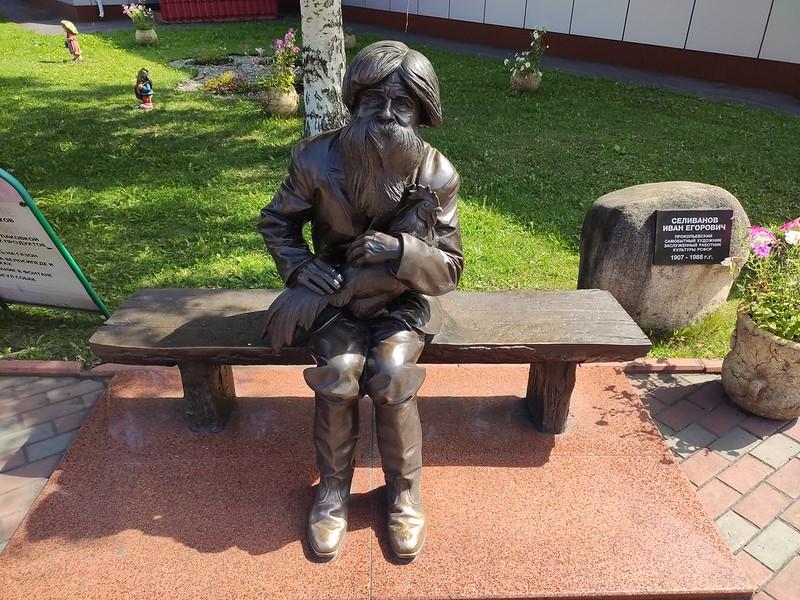 Прокопьевск - Памятник художнику Селиванову