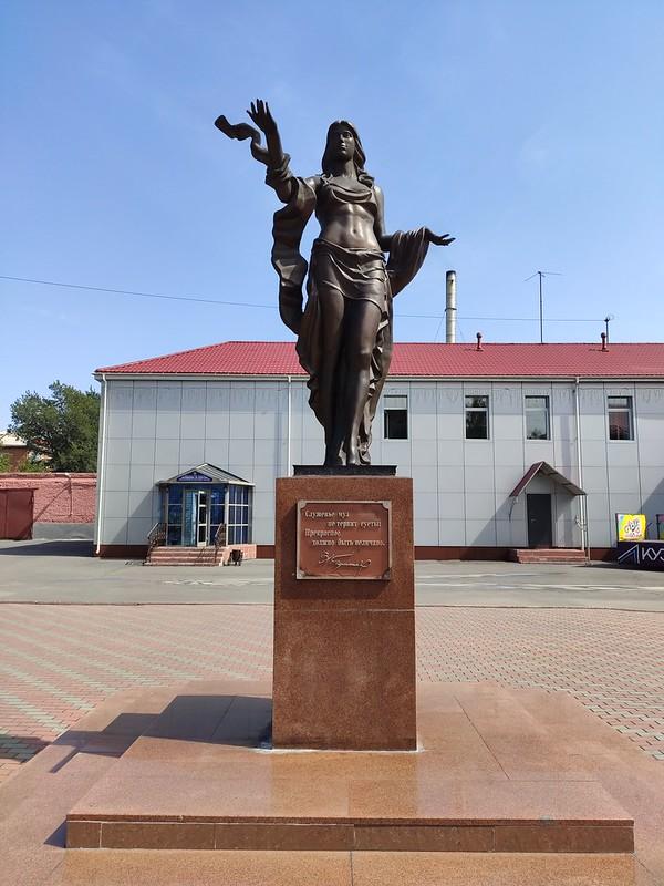 Прокопьевск - Скульптура Нимфа