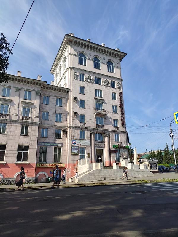 Прокопьевск - Гостиница