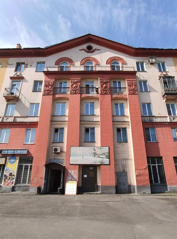 Прокопьевск - Здание с барельефами