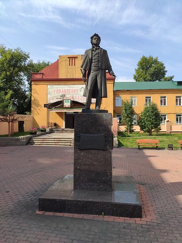 Прокопьевск - Памятник Пушкину