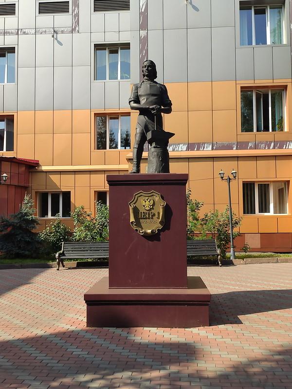 Прокопьевск - Памятник Петру Первому