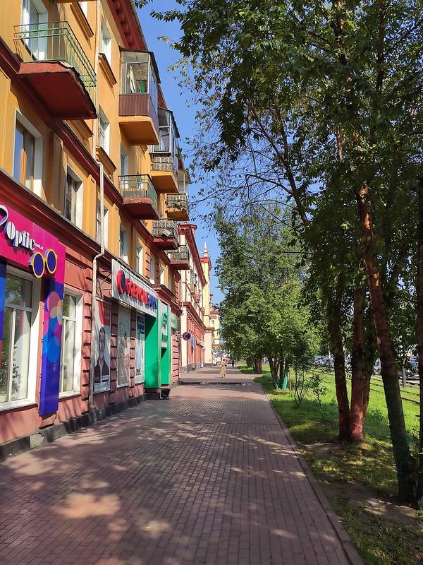 Прокопьевск - Проспект Шахтеров летом