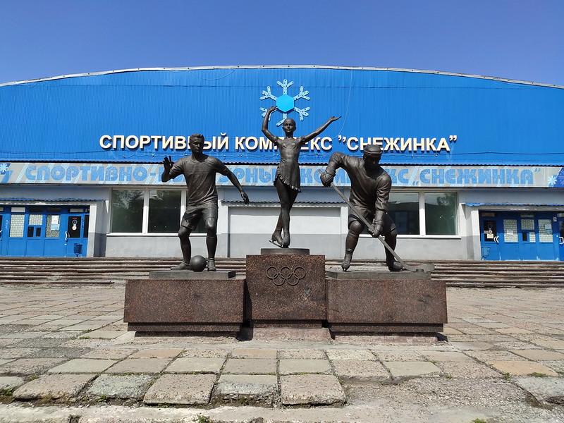 Прокопьевск - Скульптуры у Снежинки