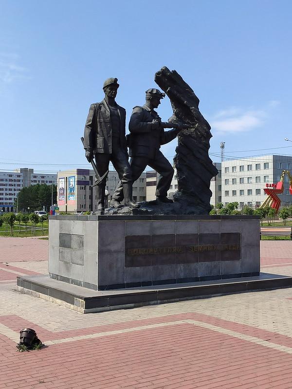 Прокопьевск - Памятник покорителям земных недр