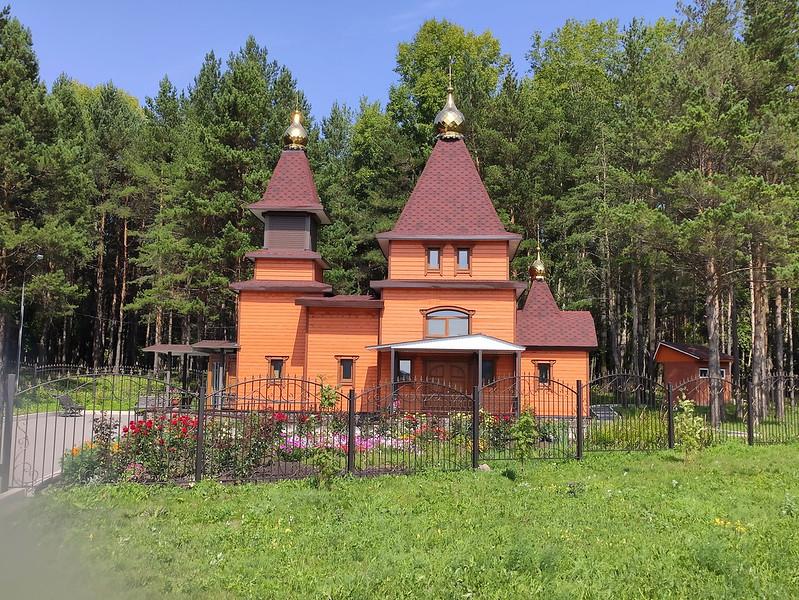 Прокопьевск - Храм Святых Петра и Февронии