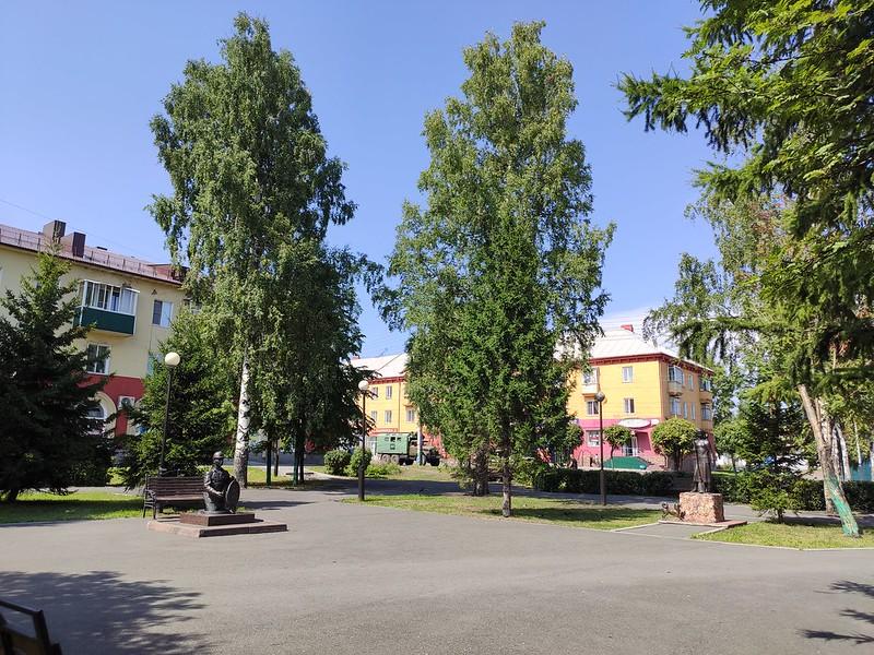 Прокопьевск - Сквер в честь дворника и сантехника