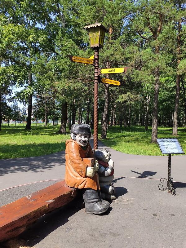 Прокопьевск - Почтальон Печкин