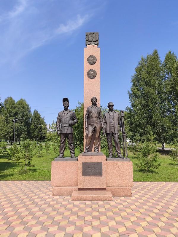 Прокопьевск - Памятник строителям Кемеровской области