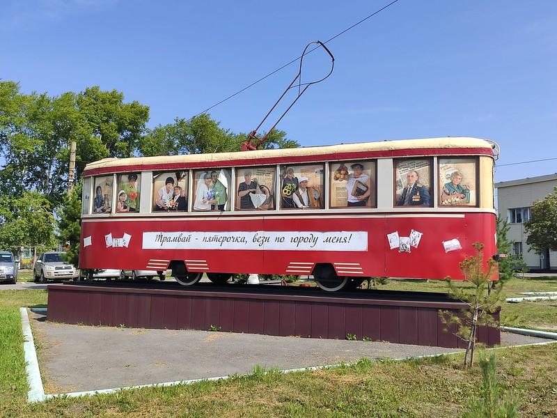 Прокопьевск - Памятник трамваю